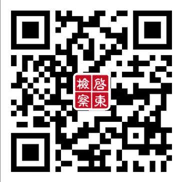 QQ截图20170120154045.jpg